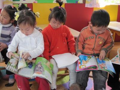 爱护图书做文明宝贝 _转自幼儿园博客