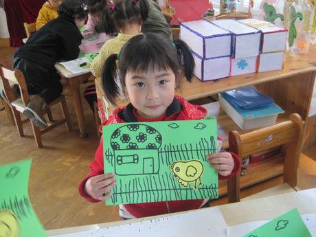 首页 转自幼儿园博客 美术:篱笆墙