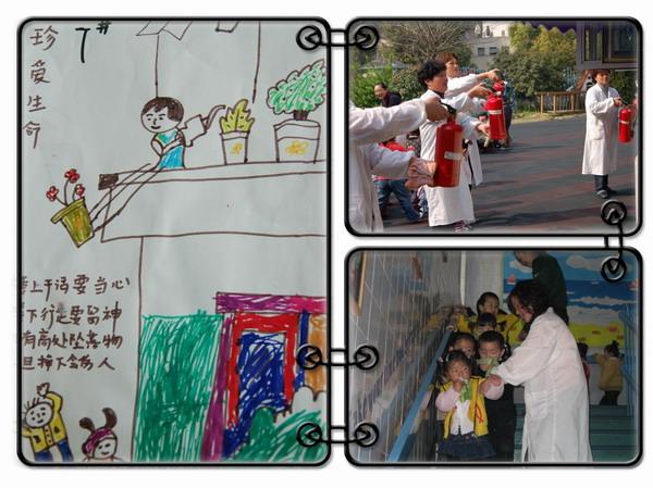 亲子制作安全宣传画_转自幼儿园博客